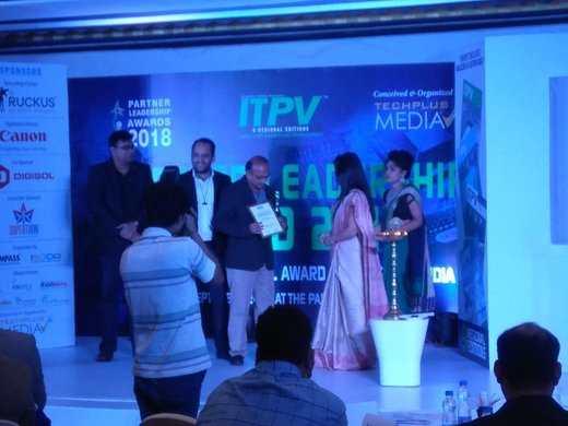 ITPV Awards